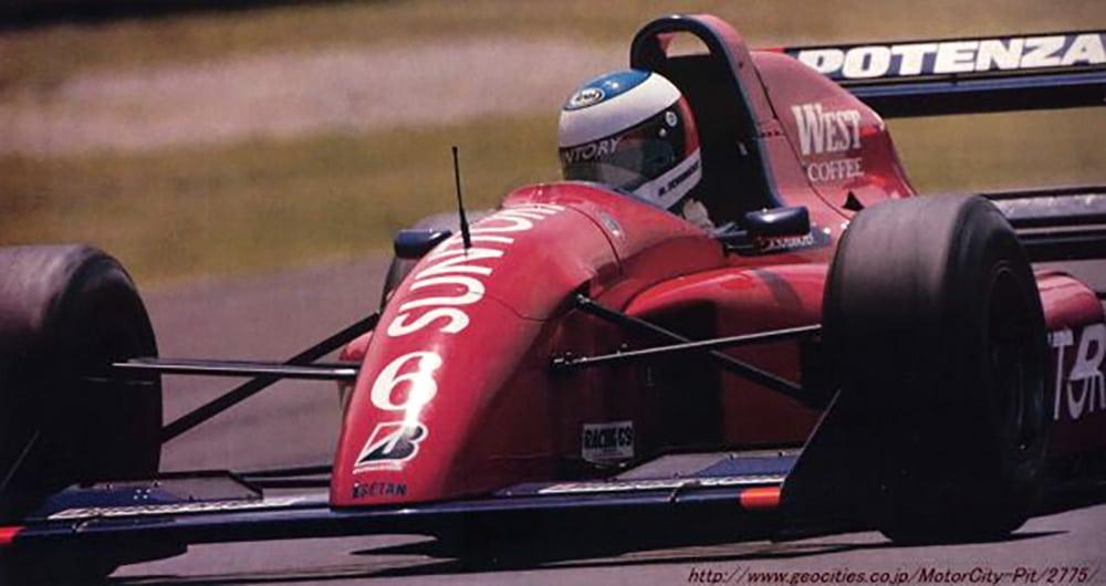 Super Formula Japan F3000 1991 Michael Schumacher Ralt Mugen RT23 Sportsland Sugo