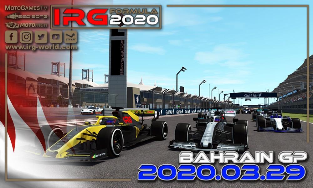 IRG World Bahrain GP 2020