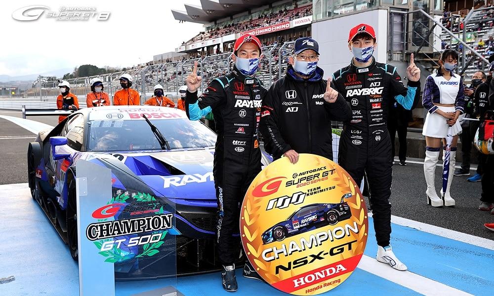 Super GT 2020 mistrzowie