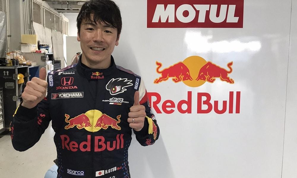 Hiroki Otsu po wyścigu