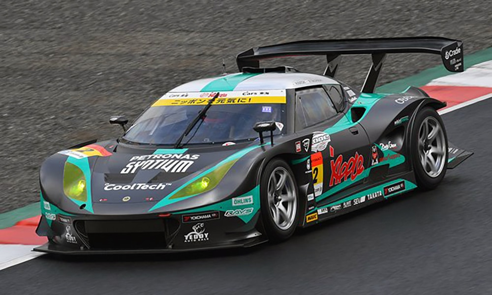 Super GT 2