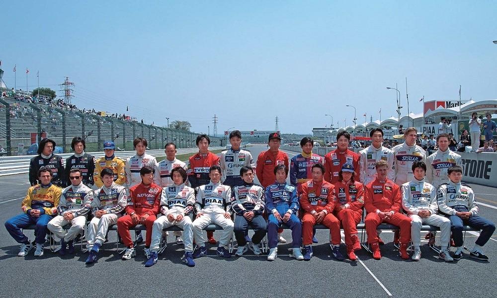 Stawka Formuły Nippon 1996